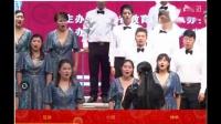寒亭区教师合唱团《阿里郎》
