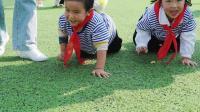 《青春乐童年》园儿幼儿园大型亲子运动会
