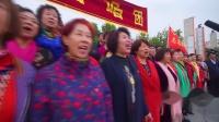 宏显大舞台合唱团唱红色歌曲