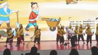 康平县向阳小学二年五班《愚公移山》