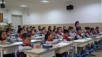 新体系 杭州钱塘新区 江湾小学 李伟《身边那些有特点的人》