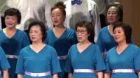 合唱歌二首《黄水谣》《茨冈》—古北民星艺术团合唱队