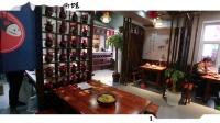小香驴柒号酒馆 宣传小片