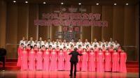 康桥之声合唱团