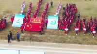 黑石渡镇中心学校第九届暨全镇首届小学生运动会