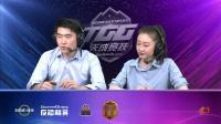 2019TGG冬季杯北京站CSOL