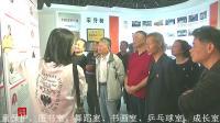 海宁市市场监管局组织离退休老同志参观美丽乡村建设(2019-10-22)