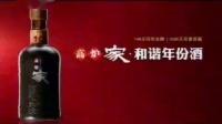 0001.哔哩哔哩-中国中央电视台综合频道新闻联播之前的广告2013.02.12【癸巳年正月初三】