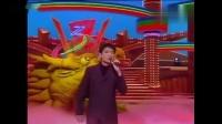 中国人  刘德华【1997现场版】