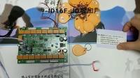 电梯ZP-ID16F-JD增加用户卡步骤