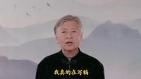 茶余饭后 03集_标清