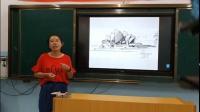 人教版高中美术美术鉴赏第九课《艺术和科技的新结合——现代建筑》获奖课内蒙古