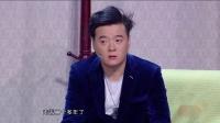 魏三 2019吉林卫视崔大笨马天女刘国泰小品《爸爸父亲爹》