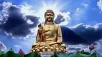 佛教教育短片  极乐!你问到了那有什麽好处?佛说了25种!