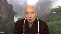 净空老法师佛学答问精选:修学其他法门的信众,也可以到念佛堂参加精进念佛吗?