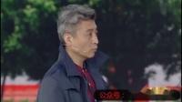 方清平周炜黑妹郑淳 2019安徽卫视小品《交学费》