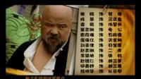 追杀横路靖六2006片尾曲