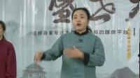 郑冬霞老师详解陈氏太极拳基本功之缠丝劲
