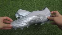 【开箱视频】adidas COPA 20+足球鞋