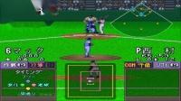 SFC SNES《模拟指挥棒球》游戏演示(16204)SIMULATION PROYAKYUU