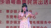1.独唱 《雏凤心声颂伟人》 表演者:袁婉香  演出单位:温馨粤乐社