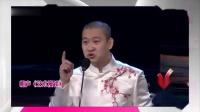 曹云金搭档相声演员刘云天相声表演《艺术漫谈》