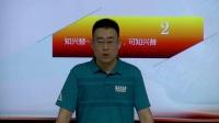 第一讲:中国共产党百年奋斗历程