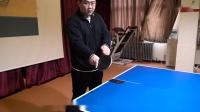乒乓球改大球后,正手攻球框架有变化吗?转体、引拍要注意什么?_高清