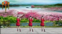 华荣舞蹈队广场舞《 花儿哪有阿妹俏》演示华荣