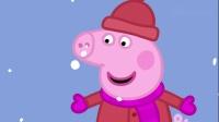 小猪佩奇佩奇给鸭子喂面包,鸭子们在冰上走,一下就滑倒了