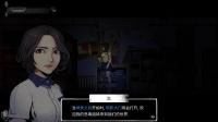 梅肯Mek【昏迷2】全主线/支线流程实况攻略01诡异校园
