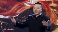 杨皤、王子晨原创相声《一样不一样》天津电视台演出版本