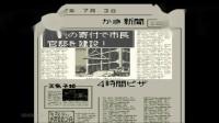 SFC SENS《模拟城市2000》游戏演示(16206)SIM CITY 2000