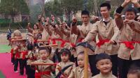 金色童年幼儿园2019年度——《军民大生产》大型亲子活动