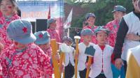 红果果幼儿园军民大生产纪录片