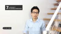 打卡第一天:7个必备基础技巧,拍摄出完美的短视频3