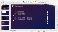 2019-11-12 周二猎手培训课【许为老师】