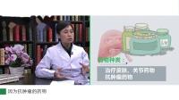 【医学微视】所有的药物都会引起肝脏损伤吗?