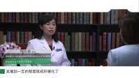 【医学微视】肝硬化是怎么回事?