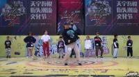 海选(2)-Freestyle1v1-2019 Funk Zilla 常州站