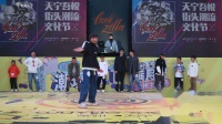 海选(3)-Freestyle1v1-2019 Funk Zilla 常州站