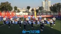 唐中南校区第38届运动会集锦