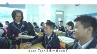 麓山外国语实验学校1704班 《有点田》