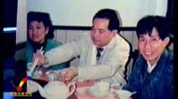1989.欢聚在泮溪