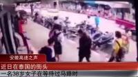 监控实拍,38岁妇女遭22000伏电缆击中,现场火光迸射