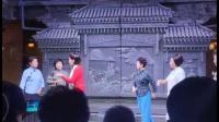 冯彩秋等表演的瓯剧江姐.绣红旗