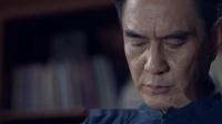 惊蛰:陈山想起重要证据,终于知道杀害小晚父亲的凶手,竟是他