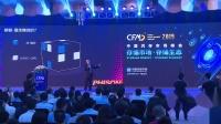 群联电子董事长潘健成于中国闪存峰会CFMS 2019演说
