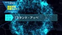【3DM游戏网】《SD高达G世纪:火线纵横》DLC宣传片