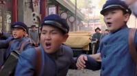 少帅:小张学良费在街上打鬼子,被全部抓走,男孩赶紧报信去